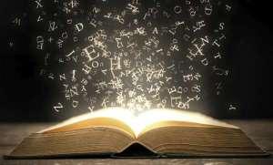 Memorise-the-scripture